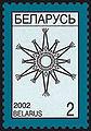 2002. Stamp of Belarus 0447.jpg