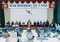 2005년 3월 9일 제13기 소방간부후보생 졸업 및 임용식46.jpg