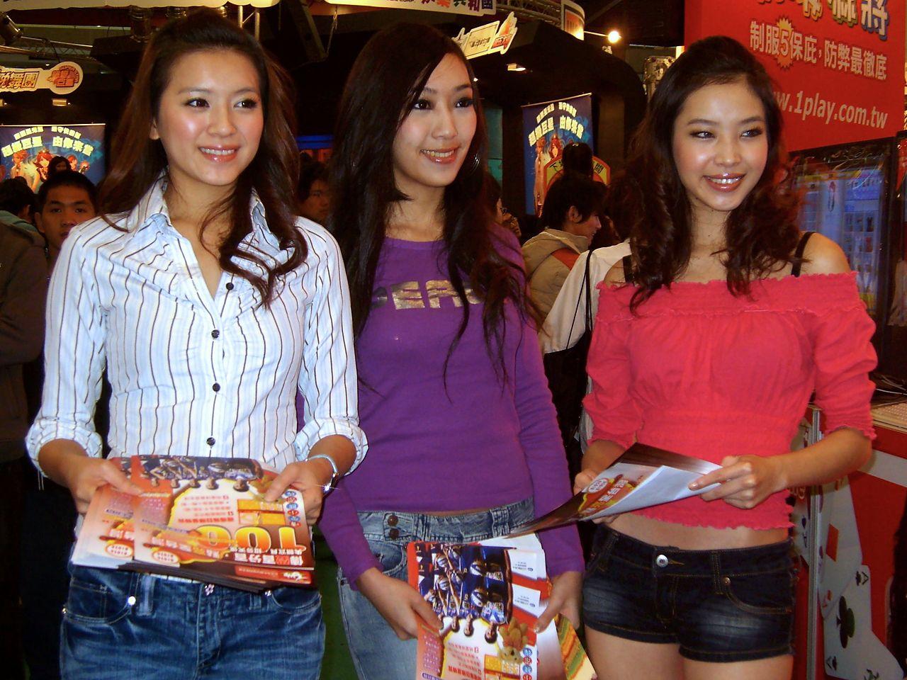 Escort girls in New Taipei