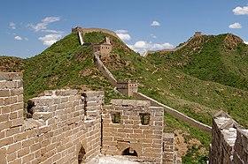 20090529 Grande Muraille Jinshanling 0903 8233.jpg