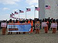 2009 01 20 - 0657 - Washington DC - Guantanamo Protesters (3219622904).jpg