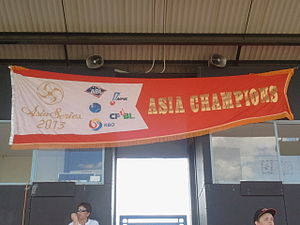 Canberra Cavalry - 2013 Asia Series champions banner