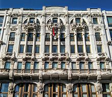 Liberty a Milano - Wikipedia