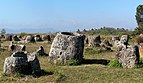20171115 Plain of Jars - archaeological site number 1 - Laos - 2519 DxO.jpg
