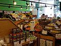 2017 Nijiya Market produce section in Mountain View.jpg
