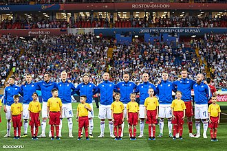 Iceland national football team - Iceland national football team at the 2018 FIFA World Cup in Rostov-on-Don, Russia