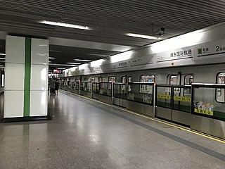 Pudong International Airport station Shanghai Metro interchange station