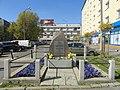 2019 Warszawa Wolska-Młynarska, upamiętnienie rzezi Woli, 1.jpg