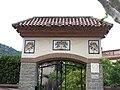 242 Ca la Cecília (Premià de Dalt), riera de Sant Pere 156, portal del recinte.jpg