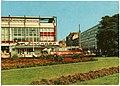 29881-Dresden-1963-Postplatz-Brück & Sohn Kunstverlag.jpg