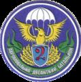 2 бат 79 ОАеМБр.png