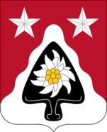31st EngrBn