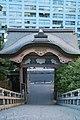 3 Chome Yushima, Bunkyō-ku, Tōkyō-to 113-0034, Japan - panoramio (5).jpg