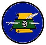 410 Comptroller Sq emblem.png