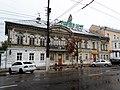 4570. Tver. Novotorzhskaya street, 21.jpg