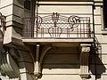 4 Prospekt Shevchenka (balkony).jpg
