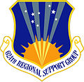 624th Regional Support Group emblem.jpg