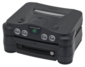 Image illustrative de l'article Nintendo 64DD