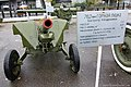 76mm mountain gun М1958.jpg