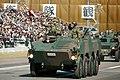96式装輪装甲車・平成25年度自衛隊記念日観閲式・車両行進(国際派遣部隊)(1).jpg