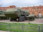 9P71 Transporter-Erector-Launcher and 9M714 rocket of 9K714 Tactical ballistic missile complex «Oka» in Military-historical Museum of Artillery, Engineer and Signal Corps in Saint-Petersburg, Russia.jpg
