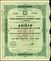 AG der Russisch-Baltischen Waggon-Fabrik 1906.jpg