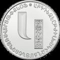 AM-2013-500dram-AlphabetAg-b15.png