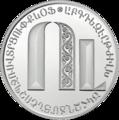 AM-2013-500dram-AlphabetAg-b34.png