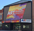 ARTitorium on Broadway.JPG