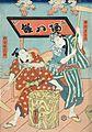 A Scene from the Play Hana no ura gikyoku tsuki LACMA M.2000.105.100a-c (2 of 3).jpg