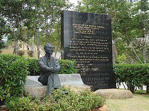 Chen Jingrun - Image: A statue of Chen Jingrun