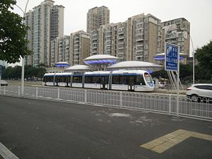 Trams in Zhuhai - Image: A tram arrived at Zhuhai No.1 High School Station