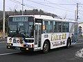 Abashiri bus Ki022C 0318.JPG