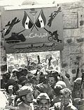 Abd al-Rahman al-Baidhani in National Guard camps.jpg