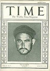 Abd el-Krim, portada de la revista Time del 17 de agosto de 1925..