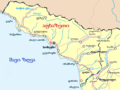 Abkhazia detail map (ka).png