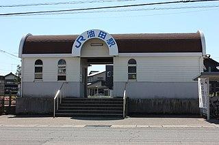 Aburaden Station Railway station in Tonami, Toyama Prefecture, Japan