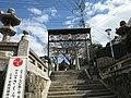 Achi - panoramio (58).jpg