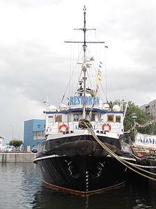 Admiral IMO 8941743 Bow Tallinn 15 July 2012.JPG