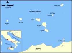 האי סטרומבולי בקבוצת האיים הליפאריים