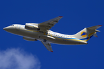 AeroSvit Ukrainian Airlines An-148-100B UR-NTC UKKM 2010-4-28.png