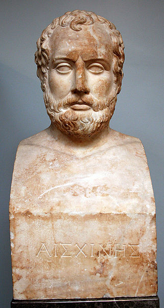 Rise of Macedon - Marble bust of the Athenian statesman Aeschines, 4th century BC, British Museum