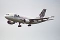 African Safari Airways - ASA Airbus A310-308 5Y-VIP (30709504944).jpg