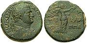 Agrippa-capta