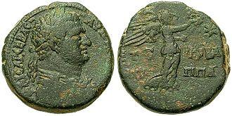 Judaea Capta coinage - 'Judaea Capta' coin issued by Agrippa II