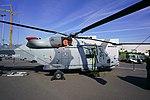 AgustaWestland AW159 (27984681378).jpg