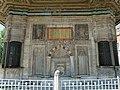 Ahmed III Fountain DSCF0355.jpg