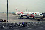 Air China Boeing 777-300ER in Smiling China Livery.jpg