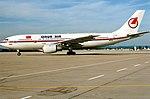 Airbus A300B4-103, Onur Air AN0217710.jpg