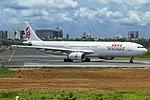 Airbus A330, 2014.jpg